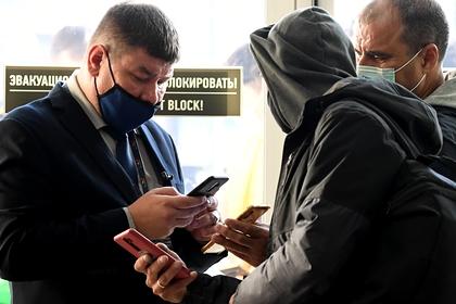 Власти Москвы высказались по поводу QR-кодов для общественного транспорта
