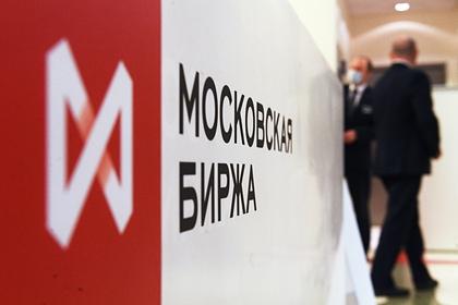 Индекс Мосбиржи сохранил позиции