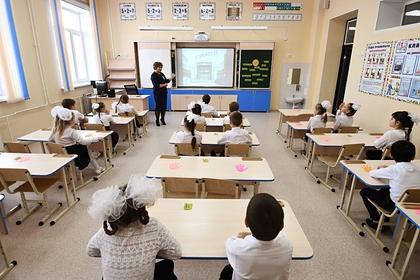 Московским школам разрешили уйти на каникулы досрочно