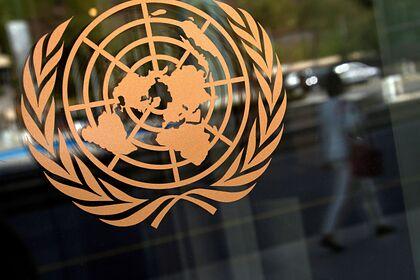 В ООН разочаровались дискуссией по конституции Сирии
