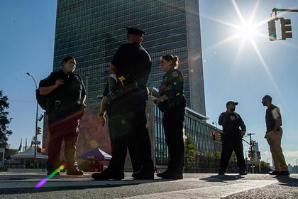 В Нью-Йорке полиция оцепила территорию перед зданием ООН