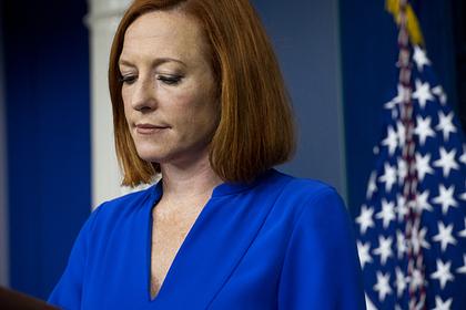 США запланировали работать по Афганистану вместе с Россией
