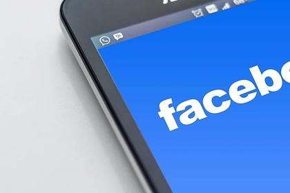 Раскрыто возможное новое название Facebook