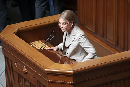 Тимошенко назвала «Нафтогаз» «перекладывающей бумажки пустышкой»