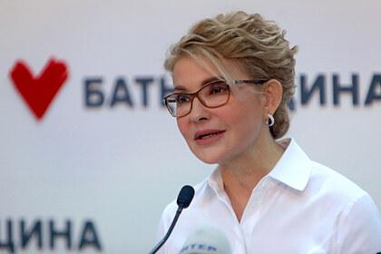 Тимошенко рассказала о величайшем газовом обмане украинцев