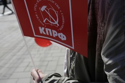 Первого секретаря обкома КПРФ обвинили в поборах на нужды партии