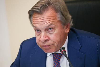 Пушков счел наивными заверения об отсутствии опасности вступления Украины в НАТО