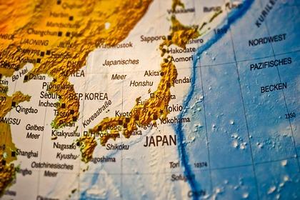 Северная Корея обвинила США в обострении ситуации в Тайваньском проливе