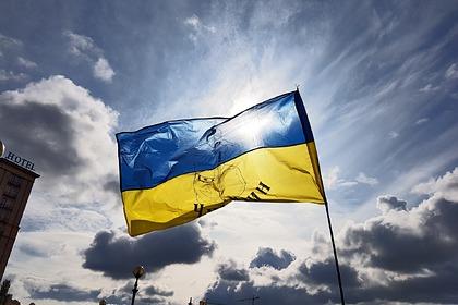 Власти Украины назвали направленным на Россию взведенным курком пистолета