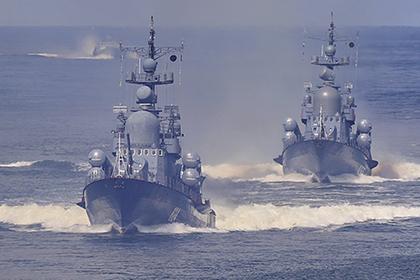 Боевые корабли России и Китая провели совместное патрулирование в Тихом океане