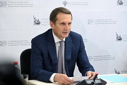 Потомков западных интервентов в России призвали изучать историю