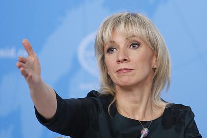В МИД назвали провокацией создание Киевом «пунктов коммуникации» у границ России