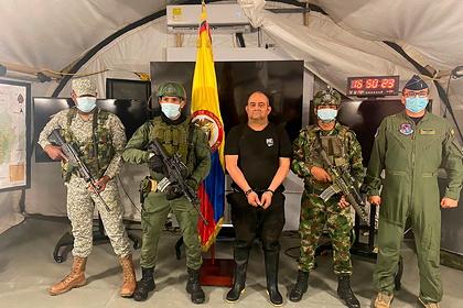 В Колумбии задержали главу самого влиятельного наркокартеля страны