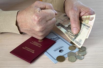 Россиянам рассказали о получении пенсии за умершего родственника