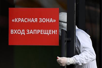 В России выявили 35 660 новых случаев коронавируса
