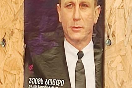 В Грузии появились предвыборные плакаты с Джеймсом Бондом