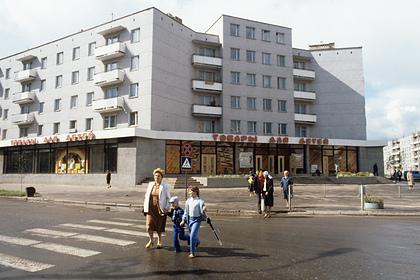 Развеян миф о невозможности покупки жилья в СССР