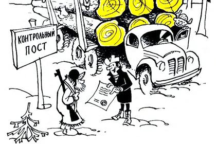В Татарстане открылась выставка карикатур Бориса Старчикова