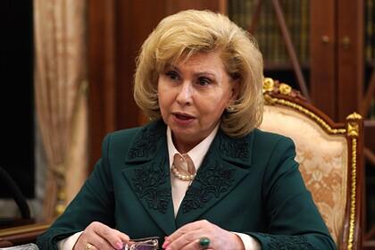 Омбудсмен назвала проявлением смелости разоблачение пыток в саратовской колонии