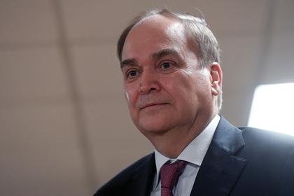 Посол России призвал отказаться от гонки вооружений