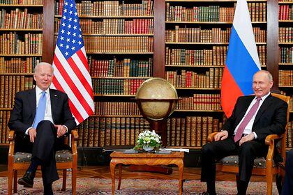 Вероятность новой встречи Путина и Байдена оценили