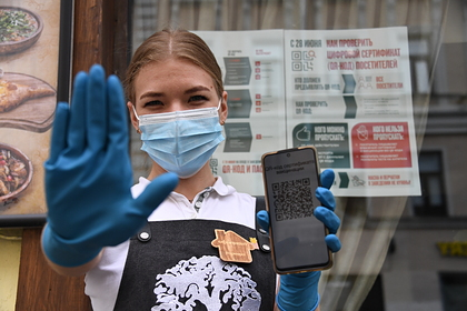 Россиянам начнут выдавать новые сертификаты о вакцинации от COVID-19