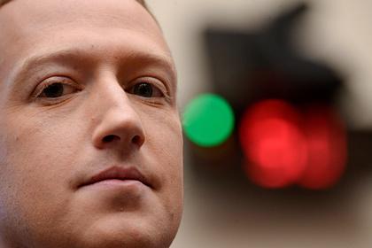 Цукерберг рассказал о попытках оклеветать Facebook