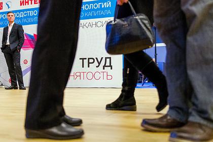 Российская экономика лишится миллиона россиян