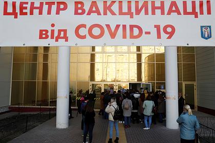 Украина отчиталась о вакцинации 30 процентов взрослых граждан от COVID-19