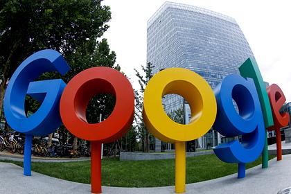 Роскомнадзор составил административный протокол на Google